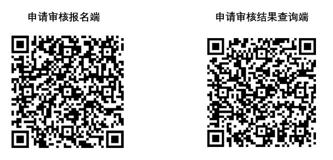 """中国传媒大学2021 MBA招生新政策发布""""申请审核制""""代替""""预面试"""""""